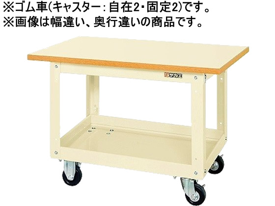 サカエ/ニューCSスーパーワゴンW750 天板付 アイボリー/CSWA-606TI【ココデカウ】