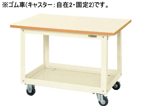 サカエ/ニューCSスーパーワゴンW900 天板付 天板付 アイボリー/CSWA-756TI, アリスサイクル:17a546ab --- officewill.xsrv.jp