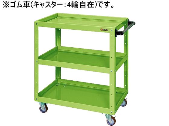 サカエ/ニューCSスーパーワゴンW750 グリーン/CSWA-758J【ココデカウ】, 上昇気流:10ad81e6 --- officewill.xsrv.jp