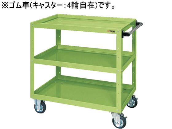 サカエ/ニューCSスーパーワゴンW900 グリーン/CSWA-908J