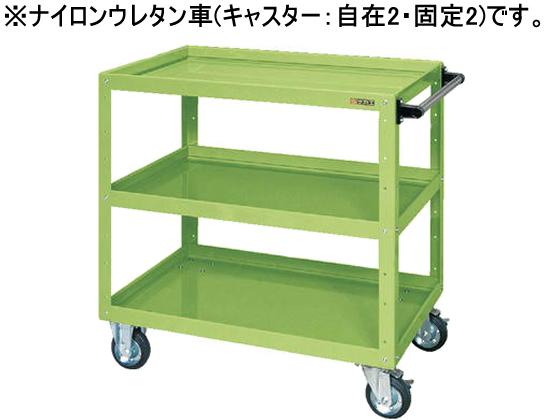 サカエ/ニューCSスーパーワゴンW900 グリーン/CSWA-908NU, modello luxury:58e8de00 --- officewill.xsrv.jp