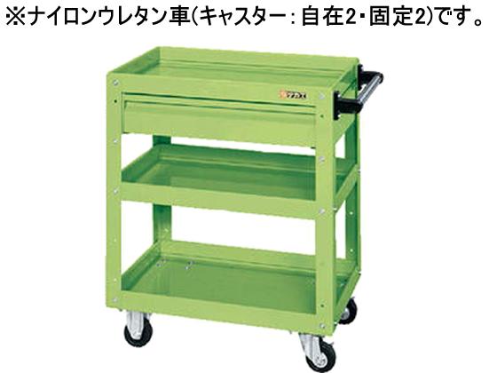 サカエ/ニューCSスーパーワゴンW600 引出付 グリーン/CSWA-607CNU