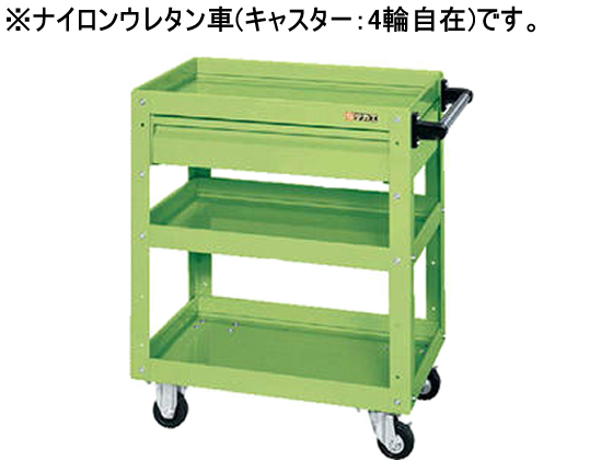 サカエ/ニューCSスーパーワゴンW600 引出付 グリーン/CSWA-607CJNU