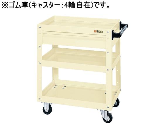 サカエ/ニューCSスーパーワゴンW600 引出付 アイボリー/CSWA-607CJI