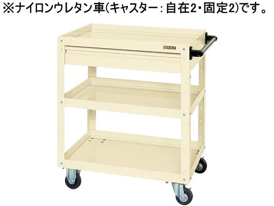 サカエ/ニューCSスーパーワゴンW750 引出付 アイボリー 引出付/CSWA-758CNUI, MURA:98a21ba9 --- officewill.xsrv.jp