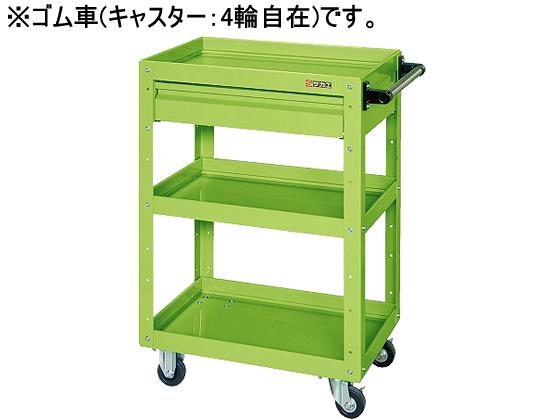 サカエ/ニューCSスーパーワゴンW600 引出付 グリーン/CSWA-608CJ