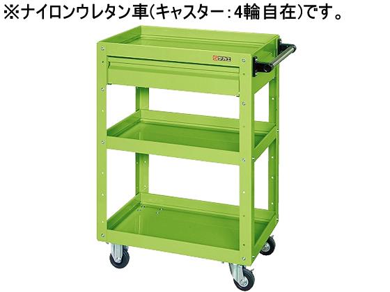 サカエ/ニューCSスーパーワゴンW600 引出付 グリーン/CSWA-608CJNU
