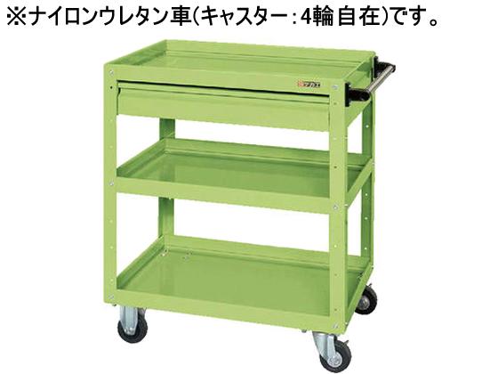 サカエ/ニューCSスーパーワゴンW750 引出付 グリーン/CSWA-758CJNU