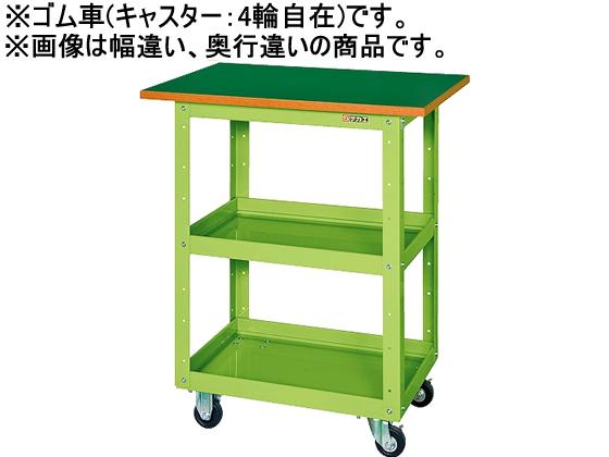 サカエ/ニューCSスーパーワゴンW900 天板付 グリーン/CSWA-758TJ