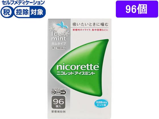 【第(2)類医薬品】★薬)タケダ/ニコレット アイスミント 96個