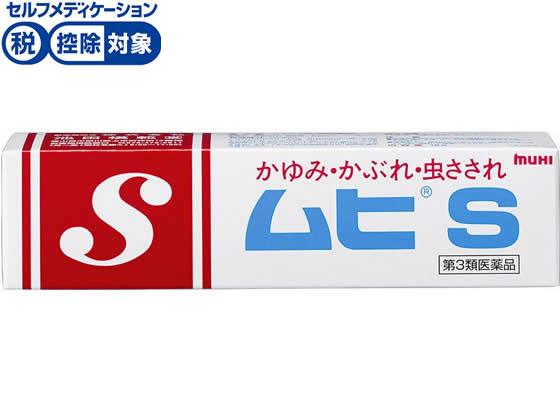 税込3000円以上で送料無料 第3類医薬品 薬 ムヒS 18g 池田模範堂 ランキングTOP5 祝日