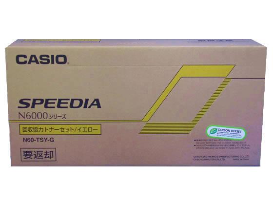 カシオ/N60-TSY-G回収協力/イエロー