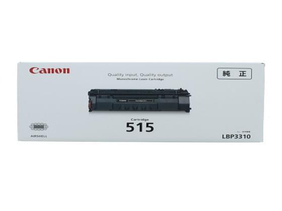 キヤノン/トナーカートリッジ515BK/1975B004