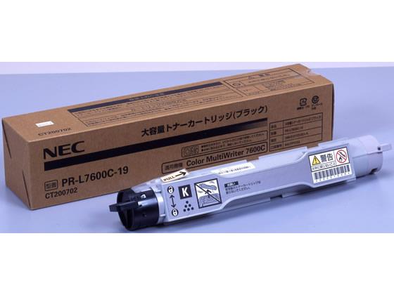 NEC/PR-L7600C-19/大容量ブラック