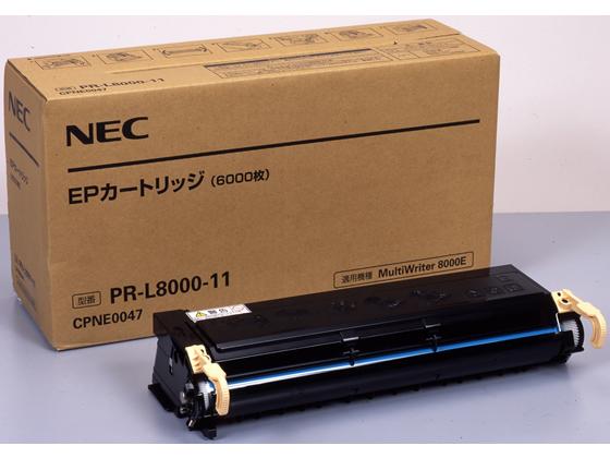 NEC/PR-L8000-11