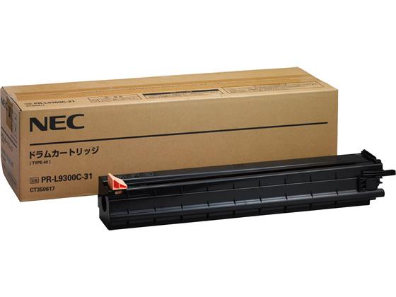 NEC/PR-L9300C-31/ドラムカートリッジ