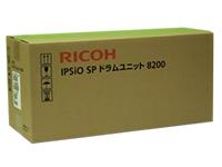 リコー/IPSiOSPドラムユニット8200/ドラムユニット