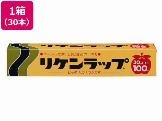 リケンファブロ/リケンラップ 100m 30本/192699【ココデカウ】