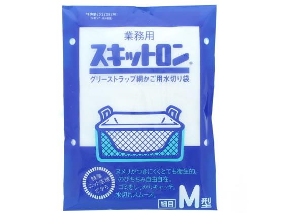三興繊維工業/グリーストラップ用水切りネット スキットロンM 100枚