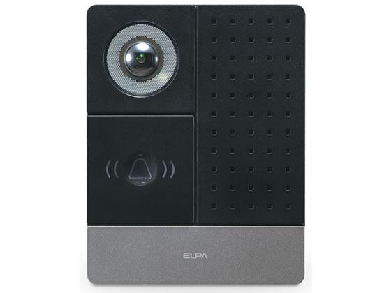 朝日電器/ワイヤレステレビドアホン用 増設玄関カメラ子機/DHS-C22
