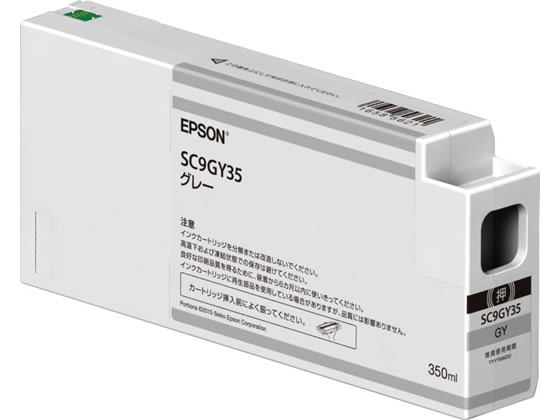 エプソン/インクカートリッジ グレー/SC9GY35