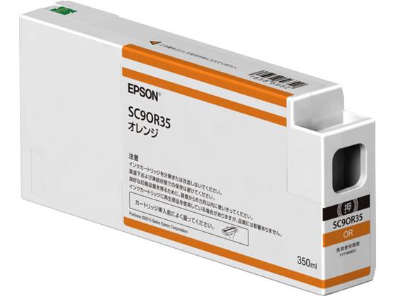 エプソン/インクカートリッジ オレンジ/SC9OR35