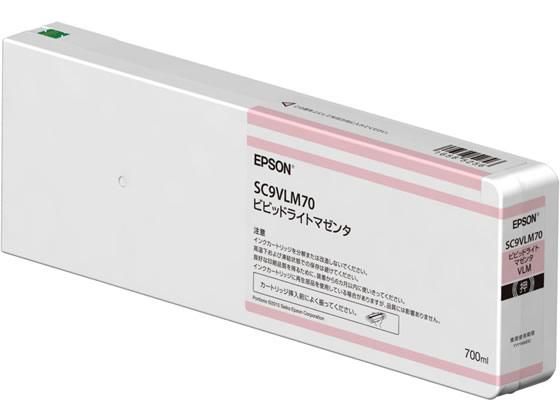 エプソン/インクカートリッジ ビビッドライトマゼンタ/SC9VLM70