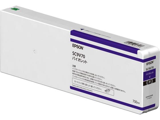 エプソン/インクカートリッジ バイオレット/SC9V70