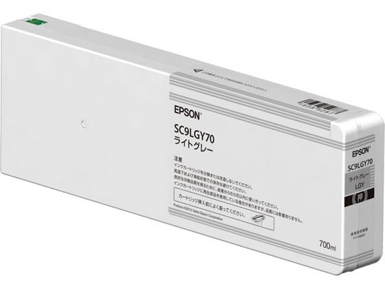 エプソン/インクカートリッジ ライトグレー/SC9LGY70