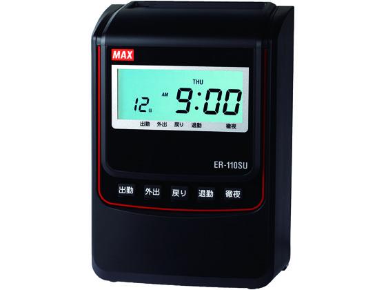 マックス/タイムレコーダ 電波時計なし ER-110SU ブラック/ER90720