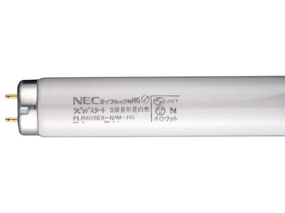 NEC/直管ラピッドスタート40W形 昼白 25本/FLR40SEXN/M-HG【ココデカウ 昼白】, 水沢市:4235b31b --- officewill.xsrv.jp