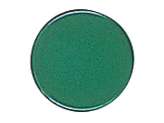 税込3000円以上で送料無料 お求めやすく価格改定 マグエックス 強力カラーマグネット 小 半額 緑 MFCM-18-3P-G 3個入