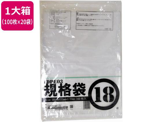 紺屋商事/LD03 規格袋 18号 100枚×20袋/00723418