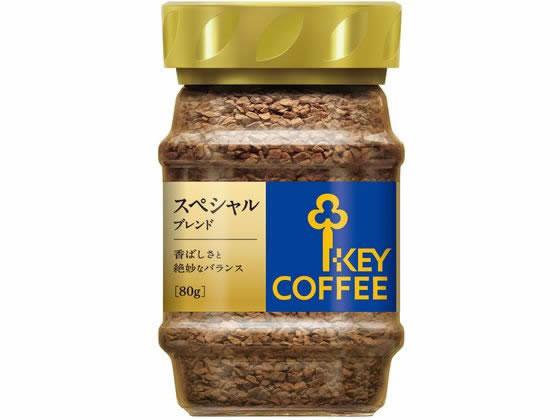 限定品 税込3000円以上で送料無料 スーパーセール期間中ポイント10倍 キーコーヒー 90g スペシャルブレンド 販売期間 限定のお得なタイムセール