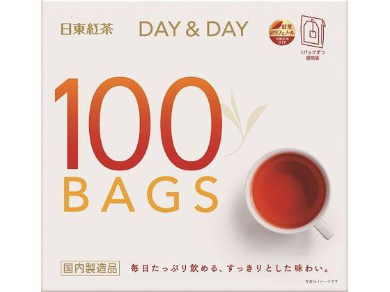 【税込3000円以上で送料無料】 【お買い物マラソン期間中ポイント5倍】日東紅茶/紅茶ティーバッグ DAYDAY 100バッグ入