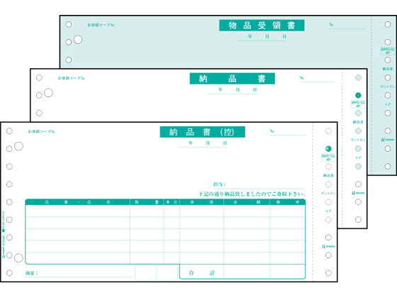 ヒサゴ/ドットプリンタ用 納品書 3枚複写 1000セット/SB480-3P