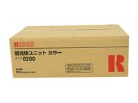 リコー/タイプ8200 感光体ユニット/カラー