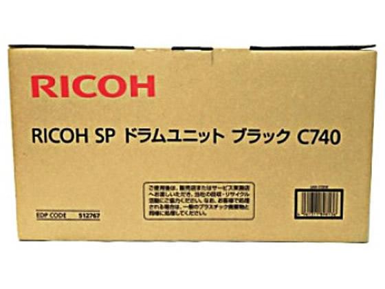 リコー/SPドラムユニット ブラック C740/512767