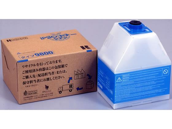 リコー/IPSIOトナータイプ9800 シアン/636078