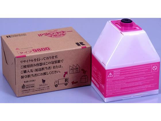 リコー/IPSIOトナータイプ9800 マゼンタ/636077