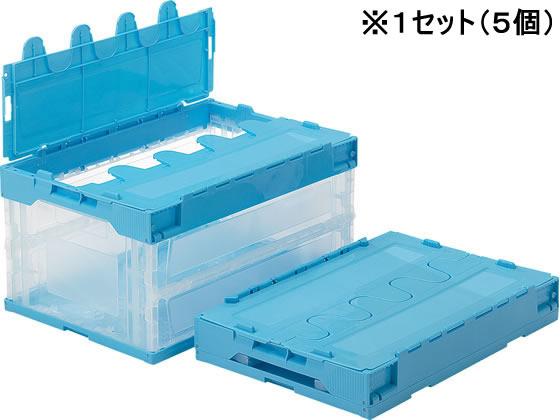 三甲/サンクレットオリコンL41B(透明ライトブルー) 5個セット/553530