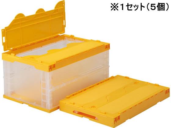 三甲/サンクレットオリコンP76B-B(透明イエロー) 5個セット/557830