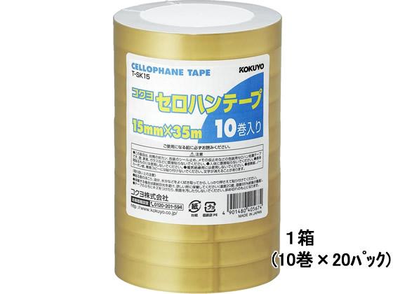 コクヨ/セロハンテープ 15mm×35m 200巻/T-SK15
