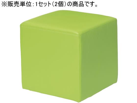 イノウエ/スツール 2個入 グリーン/QIC-400 GR