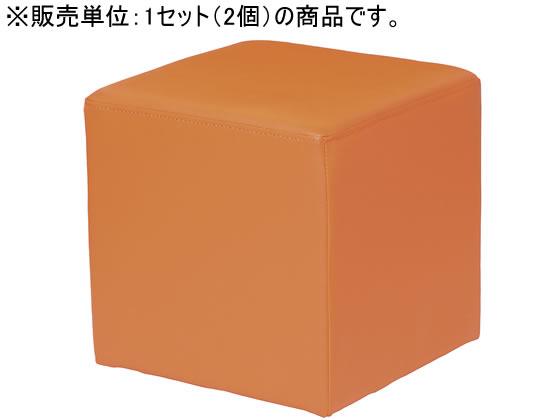イノウエ/スツール 2個入 オレンジ/QIC-400 OR