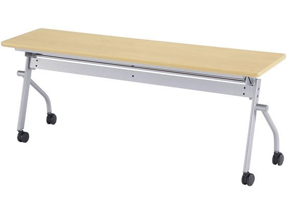 イノウエ/KSPスタックテーブル/幅1800×奥行450×高さ700/ネオナチュラル
