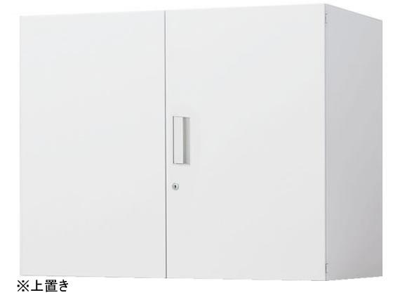 コクヨ/インベントストレージ 上置き 両開きW900*D450*H702mm