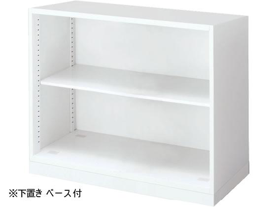 コクヨ/インベントストレージ 下置き オープンW900*D450*H762mm