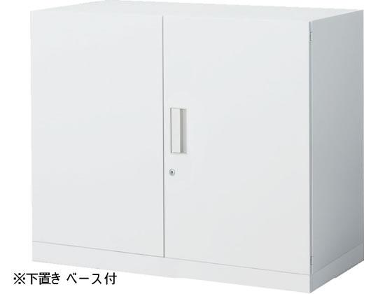 入荷予定 直送 代引不可 組立 設置 送料無料 コクヨ 納期約21日 下置き インベントストレージ 奉呈 両開きW900×D450×H762mm