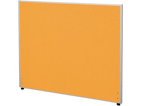 アストロクロスパーティション H1200*W1200 オレンジ/pn1212-OR